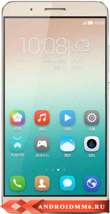 Huawei Honor 7i 32GB