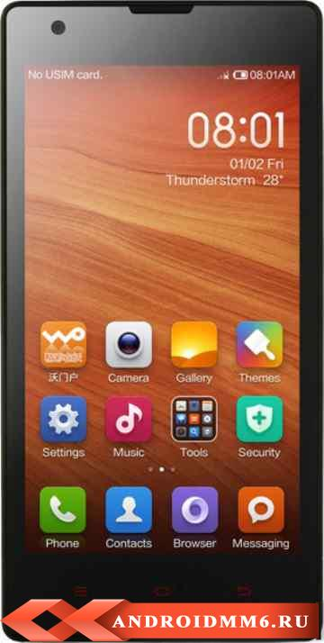 Xiaomi Redmi 1S Red
