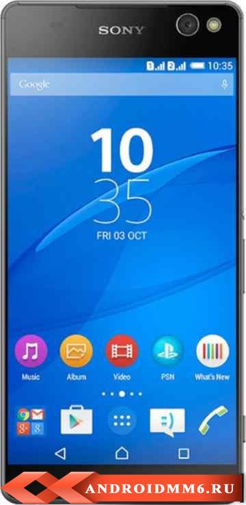 Sony Xperia C5 Ultra Dual Soft Mint