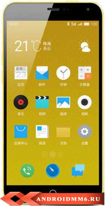MEIZU M1 Mini 8GB (M465A)