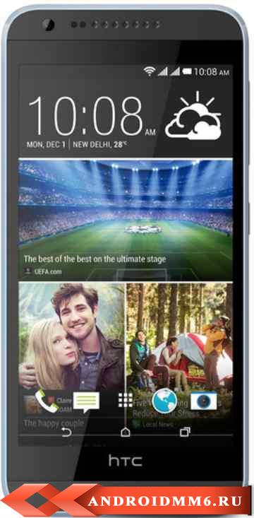 HTC 820G dual sim Milky-way