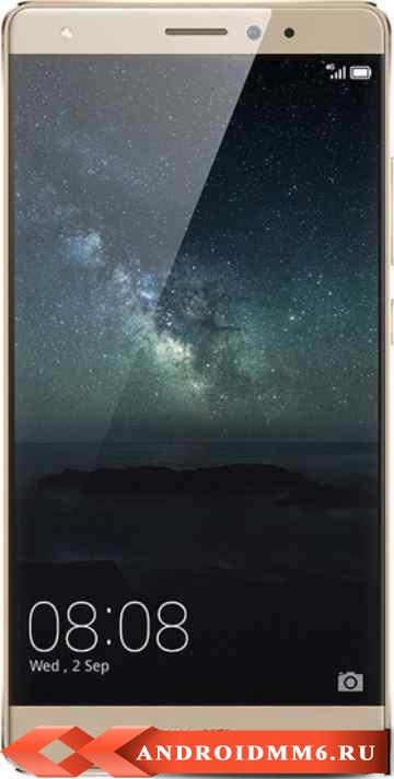 Huawei Mate S (32GB) Luxurious