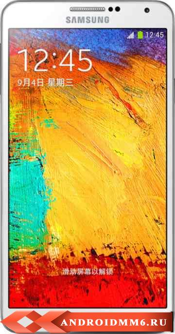 Смартфон Samsung Galaxy Note 3 Duos (16GB) (N9002)