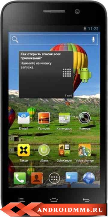 Смартфон Fly IQ446 Magic