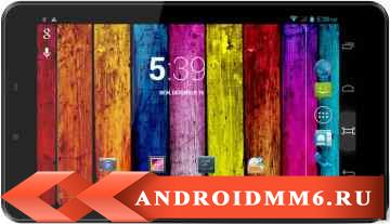 Starway Andromeda S707 4GB 3G