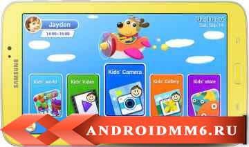 Samsung Galaxy Tab 3 Kids 8GB (SM-T2105)