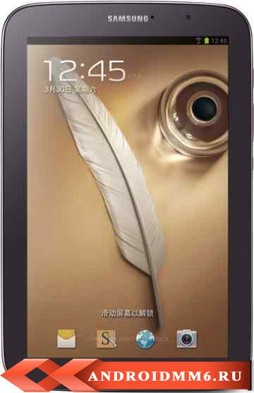 Samsung Galaxy Note 8.0 16GB (GT-N5110)