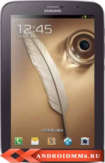 Samsung Galaxy Note 8.0 16GB 3G (GT-N5100)
