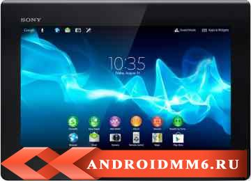 Sony Xperia Tablet S 16GB 3G (SGPT131RU)